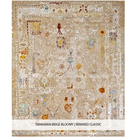 VARTIAN - TANKARAN BEIGE BLOOMY CARPET